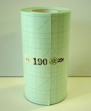 ブックコーティングフィルム 19~52cm×25m巻 2,145~6,006円(税込)